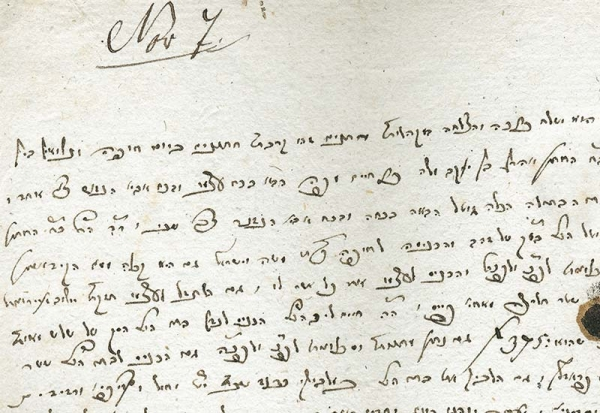 Extract from the marriage contract between Aaron and Gutel Weil, née Löw, in 1830.