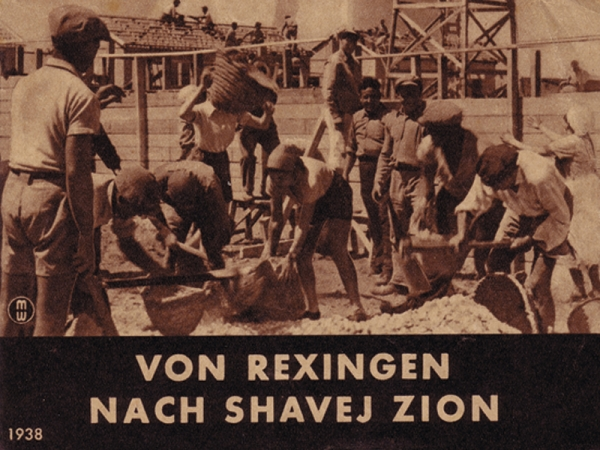 Exerpt from the brochure on immigration to Shavei Zion